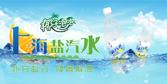 阜南椰枫亚虎老虎机国际平台亚虎国际 唯一 官网