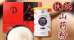 博爱县怀仁堂生物科技亚虎国际 唯一 官网