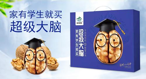 河北绿岭康维亚虎老虎机国际平台亚虎国际 唯一 官网