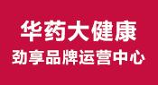 河北华汝生物科技有限公司