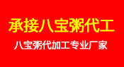 河北仙湖亚虎老虎机国际平台亚虎国际 唯一 官网