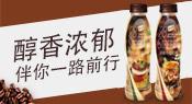 威海谋道亚虎老虎机国际平台科技亚虎国际 唯一 官网