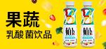 山东澳进饮料亚虎国际 唯一 官网