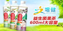 河南增健绿色饮品亚虎国际 唯一 官网