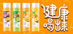 中山市花皇亚虎老虎机国际平台饮料亚虎国际 唯一 官网