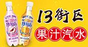 中山市健优亚虎老虎机国际平台亚虎国际 唯一 官网