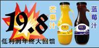 河南百多利饮料亚虎国际 唯一 官网