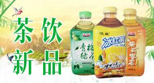 唐山尚佳食品有限公司