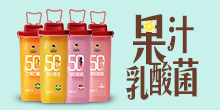济源市玉川饮品亚虎国际 唯一 官网