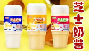 河南益和源饮品亚虎国际 唯一 官网