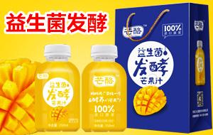 河南三九亿康生物科技亚虎国际 唯一 官网