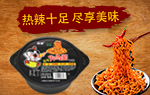 河南豫元亚虎老虎机国际平台亚虎国际 唯一 官网