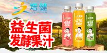 河南增健绿色饮品有限公司