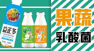 山东广发亚虎老虎机国际平台饮料亚虎国际 唯一 官网