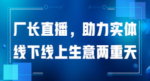 火爆网络科技有限公司