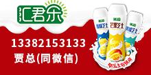 江苏汇君乐亚虎老虎机国际平台亚虎国际 唯一 官网