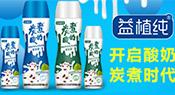 益初乳(北京)亚虎老虎机国际平台科技亚虎国际 唯一 官网
