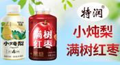 焦作市新雨康饮品亚虎国际 唯一 官网
