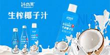 广东慧乐亚虎老虎机国际平台亚虎国际 唯一 官网
