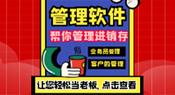 台州云销宝科技有限公司