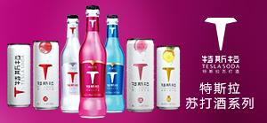 广东中饮亚虎老虎机国际平台亚虎国际 唯一 官网