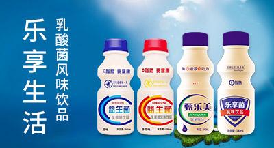 山东百乐优饮品科技亚虎国际 唯一 官网