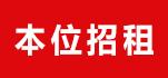 亚虎app客户端下载网络科技亚虎国际 唯一 官网