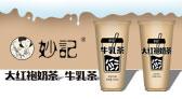 上海妙记亚虎老虎机国际平台亚虎国际 唯一 官网