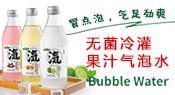 浙江荟美食品饮料有限公司