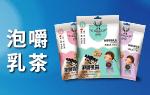 香港鹿角巷饮品有限公司