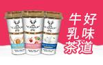 香港鹿角巷饮品亚虎国际 唯一 官网