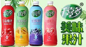 河南益品堂亚虎老虎机国际平台饮料亚虎国际 唯一 官网