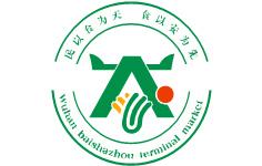 武汉白沙洲农副产品大市场