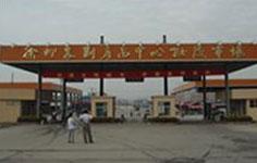 徐州农副产品中心批发市场