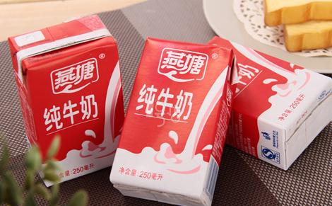 牛奶降价pop手绘海报