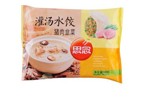 """思念牌的汤圆,水饺是""""中国名牌""""."""