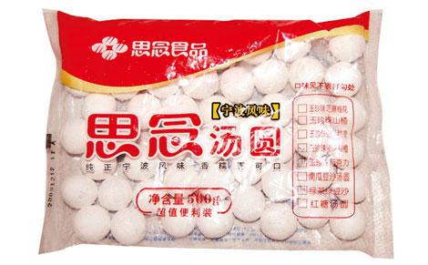 思念汤圆属于郑州思念食品有限公司,郑州思念食品有限公司是国内最大的专业速冻食品生产企业之一,成立于1997年。公司在郑州市金水区和惠济区有两个工业园,合计占地近1000亩,拥有员工一万五千多人,年生产能力超过50万吨。公司产品涵盖速冻汤圆、速冻水饺、速冻面点、速冻休闲食品、速冻西点、速冻调理制品等六大系列、300多个花色品种,主要产品在国内市场占有率达20%以上。