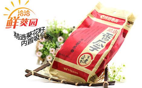 国外瓜子包装设计