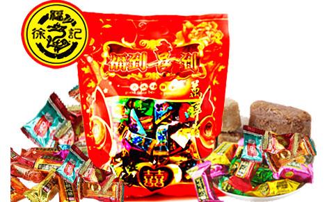 包括糖果,饼点等;形式多样:含散装和包装.喜庆就选徐福记!