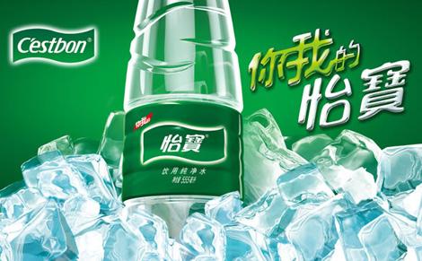 怡宝纯净水,中国饮用水市场的领先品牌