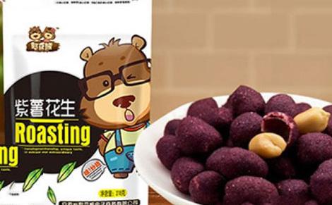 憨豆熊紫薯花生图片