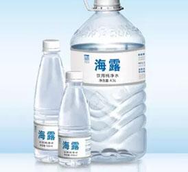 海露——可以喝的海水,你想喝吗?