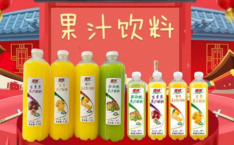 椰祥果汁饮料
