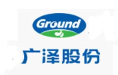 广泽亚虎老虎机国际平台