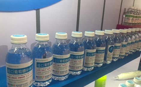 经口葡萄糖补水液饮品图片