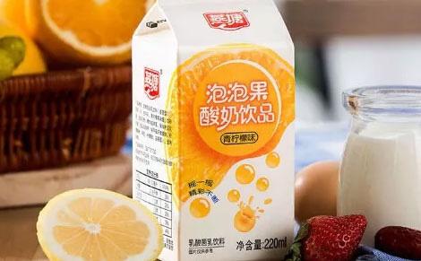 燕塘泡泡果酸奶饮品图片
