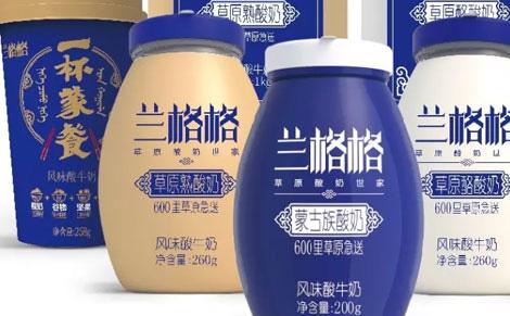 兰格格草原熟酸奶饮品图片