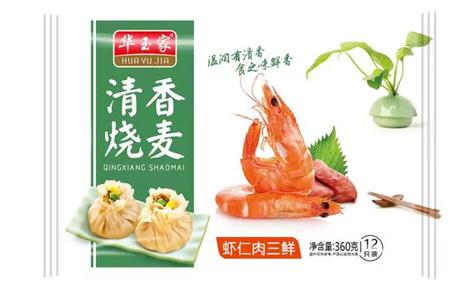 华玉家清香烧麦水饺