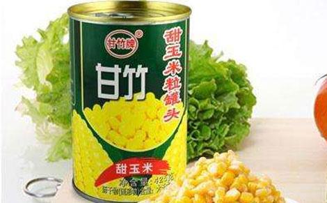甘竹牌甜玉米粒罐头
