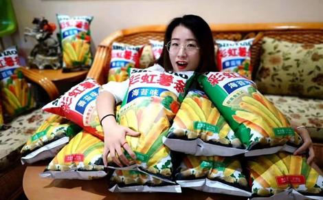 乐滋彩虹薯条